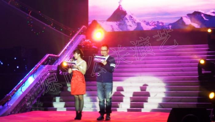 四川宝中旅游2012迎新年追有攻略妻图片